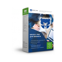 Antivirus Grizzly Pro for Business