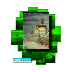"""""""Golden Ring of Russia"""" Puzzle №003, series: """"Art will save the World!"""""""