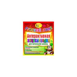 """Russian language. Interactive encyclopedia for primary school »"