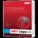 Dictionary ABBYY Lingvo x6 European