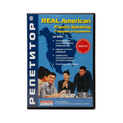 REAL American. Edition: We speak frankly. Electronic version for download