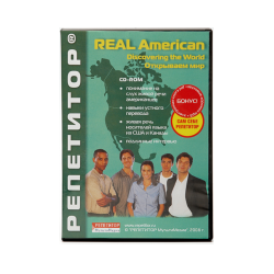 Real American. Issue: Open the world. Electronic version for download