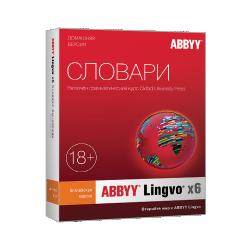 Dictionary ABBYY Lingvo x6 English