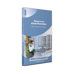 Apply Adobe PhotoShop