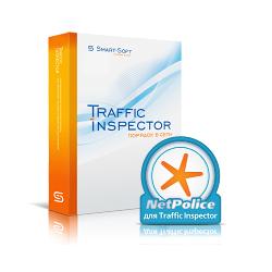 NetPolice for Traffic Inspector