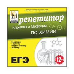 Tutor of Cyril and Methodius in Chemistry