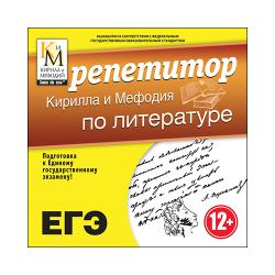 Tutor of Cyril and Methodius on literature