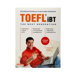 TOEFL Internet Based Test. The Next Generation