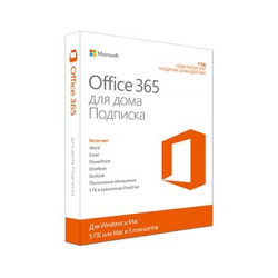 Microsoft Office 365 Home Subscription
