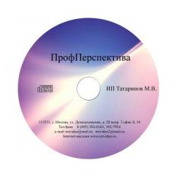 Автоматизированная диагностическая система «ПрофПерспектива» г. Минск CD