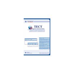 Education test (basic kit)