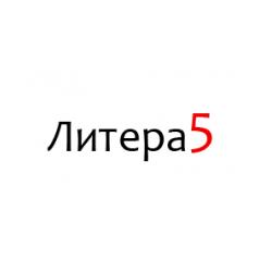 Literature5