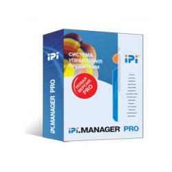 IPI.MANAGER ™ PRO: Task Management System