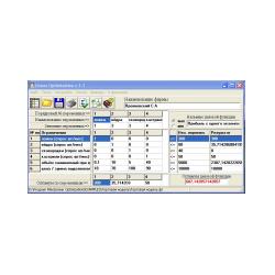 Linear_Optimization