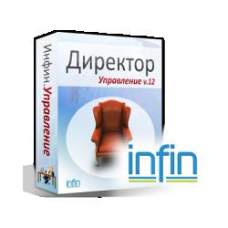 Infinit Director