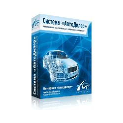 AutoDiLer: AutoNorms