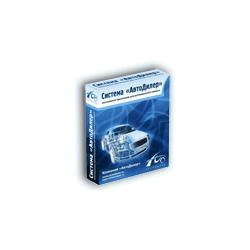 AutoDiler: Store + Service + Standards + Planning