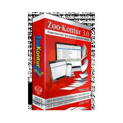 Поставщики зоотоваров Zoo-Kontur