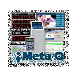 Электронная система управления очередью Meta-Q