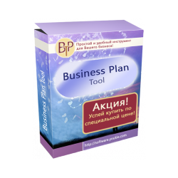 Business plan tool