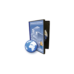 Hardware Inspector Client/Server