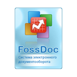 FossDoc electronic document management system