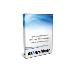 GFI Archiver 2015 SR1