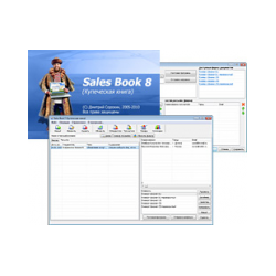 Sales Book - filling out postal forms and printing envelopes with the ability to download orders from the online store through X