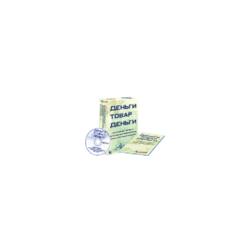 Money-Commodity-Money (boxed version)