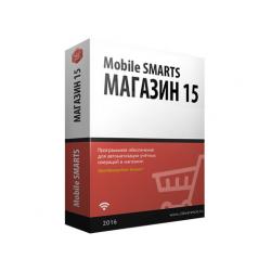 Mobile SMARTS: Shop 15