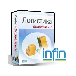 Infin-Warehouse (Logistics)
