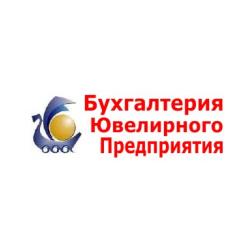 ИТ-К: Бухгалтерия Ювелирного Предприятия
