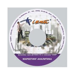Marketing-analytics (electronic version)