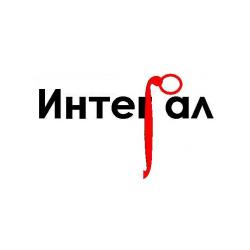 Программный комплекс «ИНТЕГРАЛ»