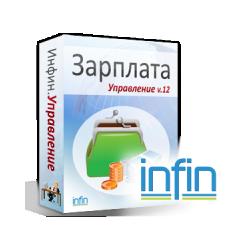Infin-Salary