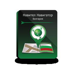 Navitel Navigator. Bulgaria