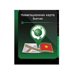 Navitel Navigator. Vietnam