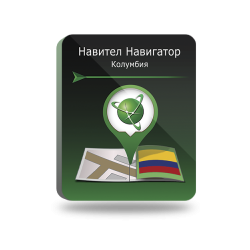 Navitel Navigator. Colombia