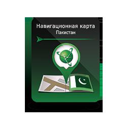 Navitel Navigator. Pakistan