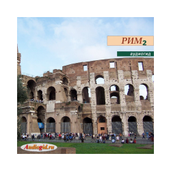 "Audioguide ""Rome-2"" (series ""Italy"")"