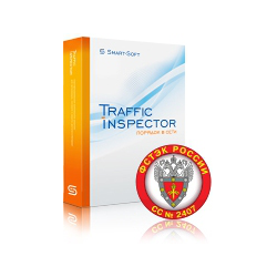 FSTEC-set of documents Traffic Inspector