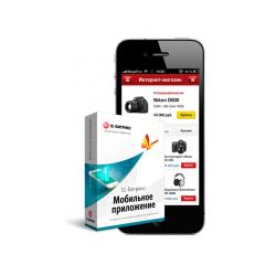 1C-Bitrix: Mobile application