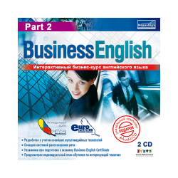 Business English Part 2