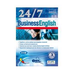 Business English. Полный курс