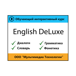 English DeLuxe