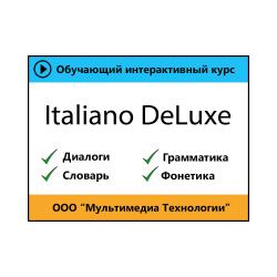 Italiano DeLuxe