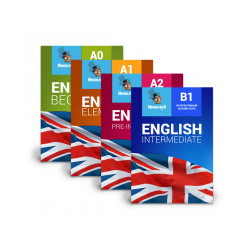 English all inclusive. Interactive English textbook