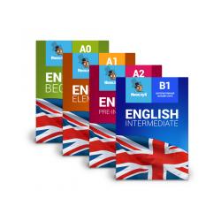 English all inclusive. Интерактивный учебник английского языка