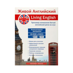Living English - Live English Full electronic version 3i