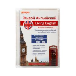 """Living English"" (British English) - Living English"